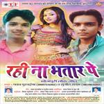 Rahi Na Bhatar Pe songs