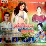 American Jawani songs
