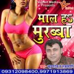Maal Hai Murabba songs