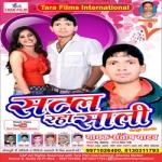 Satal Raha Saali songs