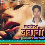 Madhosh Jawani songs