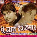 Tu Jaan Hau Hamaar songs