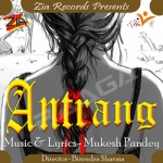 Antrang songs
