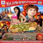 Bideshiya Saiya songs