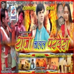 Raja Chalal Pardesh songs