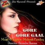 Gore Gore Gaal songs