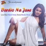 Dardiyo Na Jane songs