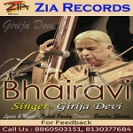 Bhairavi songs