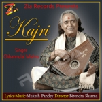 Kajri songs