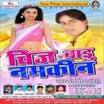 Chij Badu Namkeen songs