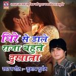 Lela Ram Dev Baba Ke Jari song