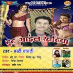 Tut Gayil Khatiya songs