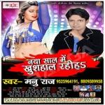 Naya Sal Me Khushahal Rahih songs
