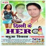 Delhi Ke Hero songs