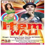 Item Wali songs