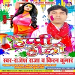 Happy Holi songs