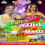 Chadal Fagun Ke Masti songs