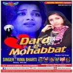 Dard-E-Mohabbat songs