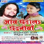 Aawa Chhedala Chhedaniya songs