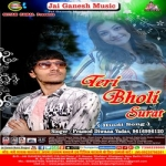 Teri Bholi Surat songs