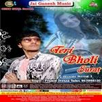 Teri Bholi Surat songs
