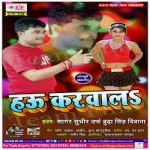 Hau Karwala songs