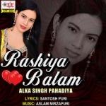 Rashiya Balam songs