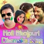 Holi Bhojpuri Dhamaka 2018 songs