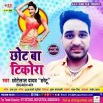 Chhot Ba Tikora songs