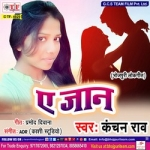 A Jaan songs