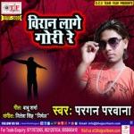 Viran Laage Gori Re songs