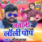 Jawani Loli Pop songs