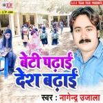 Beti Padhai Desh Badhai songs