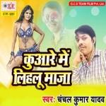 Kuware Me Lihalu Maza songs