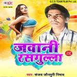 Jawani Rasgulla songs