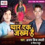 Pyar Ek Jakhm Hai songs