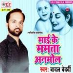 Maai Ke Mamta Anmol songs