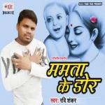 Mamta Ke Dor songs