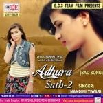 Adhura Sath 2 songs