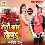 Nano Car Lela songs