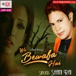 Wo Bewafa Hai songs
