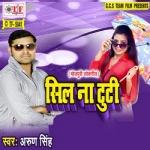 Seal Na Tuti songs