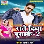 Rate Diya Butake - 2 songs