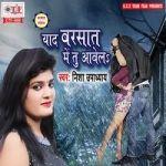 Yaad Barshat Me Tu Aawela songs