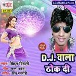 Dj Wala Thok Di songs