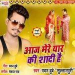 Aaj Mere Yaar Ki Shadi Hai songs