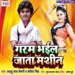 Garam Bhail Jata Machine songs