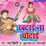 Khatai Na Ghotai songs