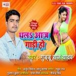 Dha La Aaj Gadi Ho songs