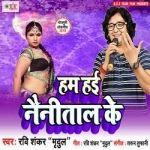 Hum Hai Nainital Ke songs